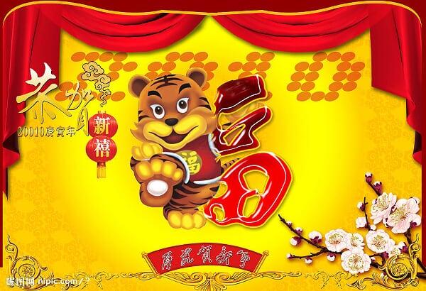 春节将至 - lmh.long - lmh.long的博客